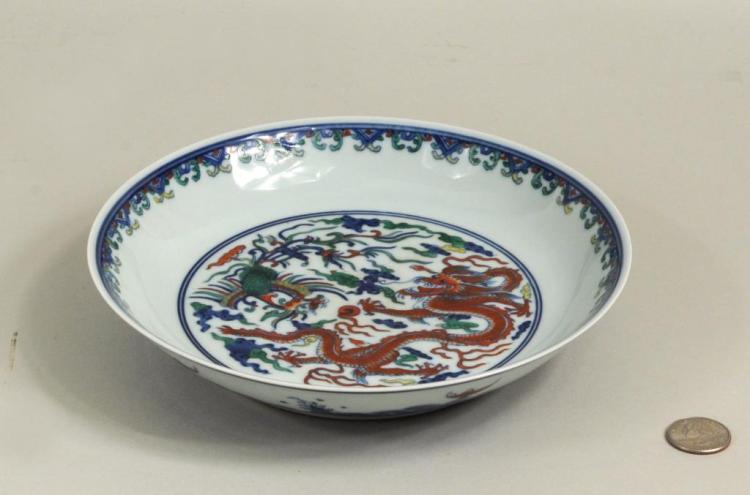 Chinese Dragon & Phoenix Shallow Bowl