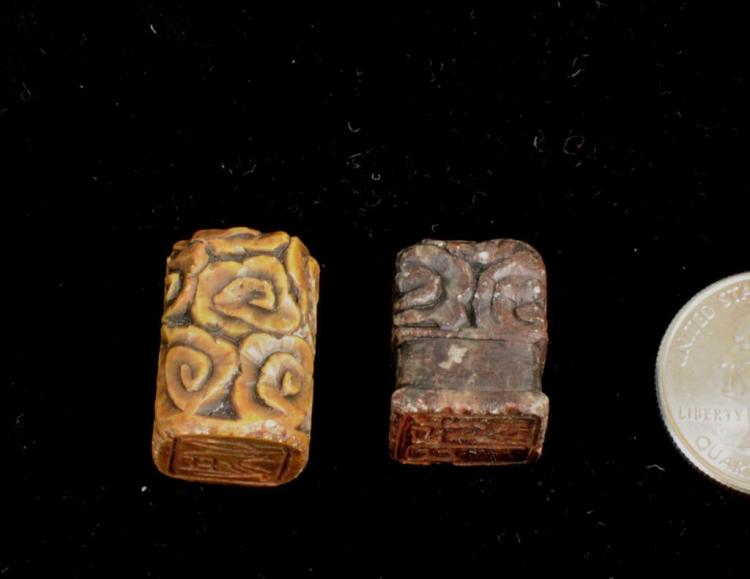 Two Chinese Brown Carved Hardstone Seals