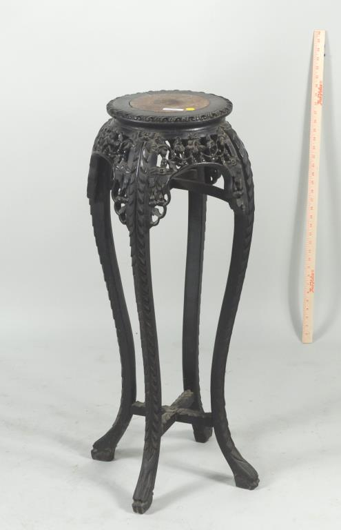 Chinese Rosewood Pierce Carved Urn Stand