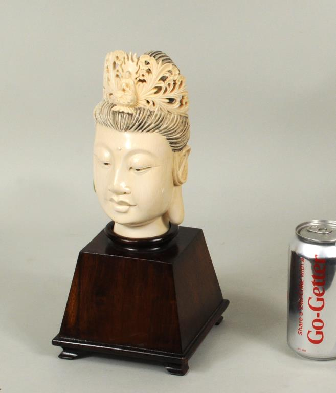 Asian Carved Ivory Head Of A Deity