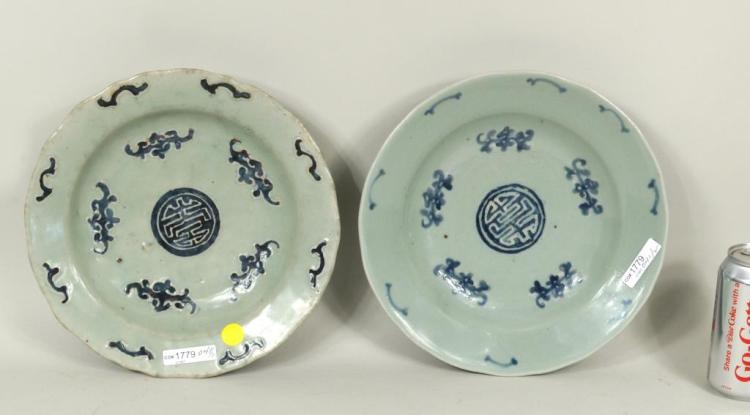 Pair Similar Chinese Blue Enameled Celadon Bowls