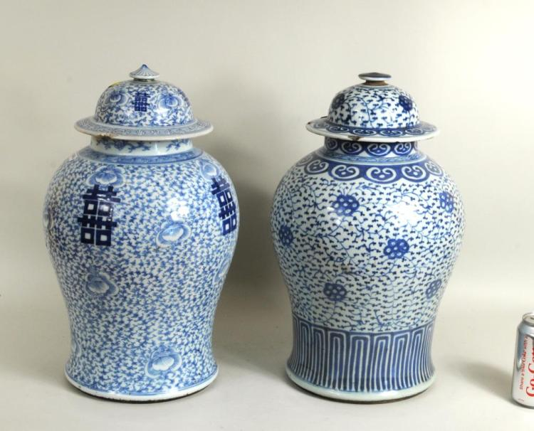 Two Chinese Blue/White Porcelain Lidded Urns