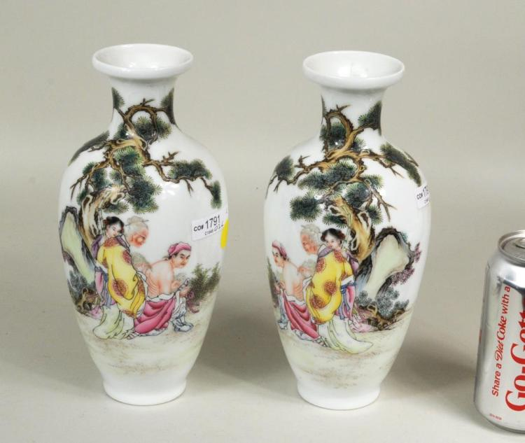 Pair Republic Period Baluster Vases
