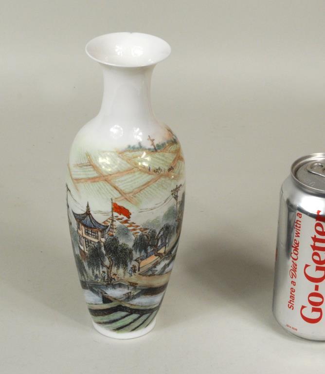 Small Eggshell Porcelain Vase Signed