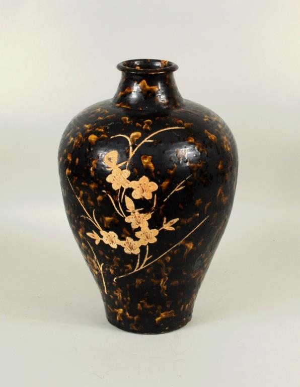 Chinese Jizhou Brown Glazed Prunus Vase