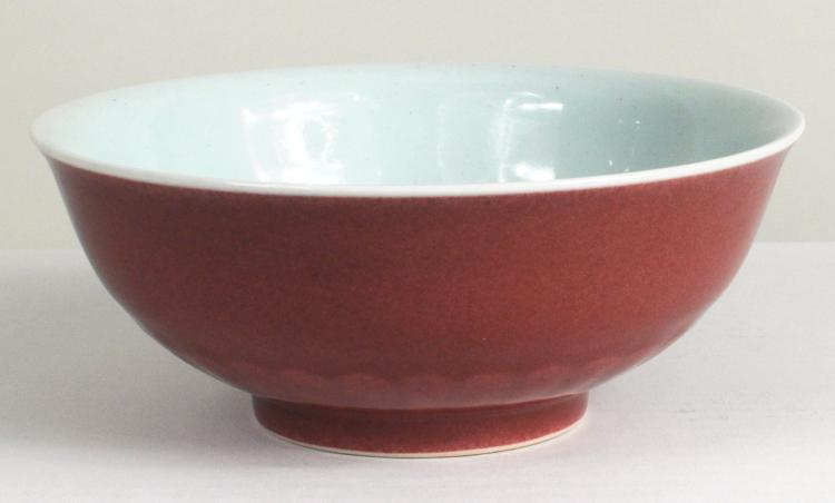 Chinese Porcelain Oxblood Glazed Bowl