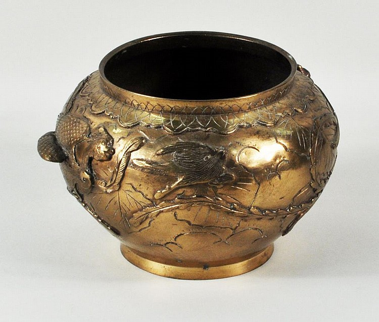 Asian Figural Brass Bowl, 19th C