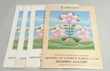 Group Premrou Gallery Ivan Rabuzin Posters