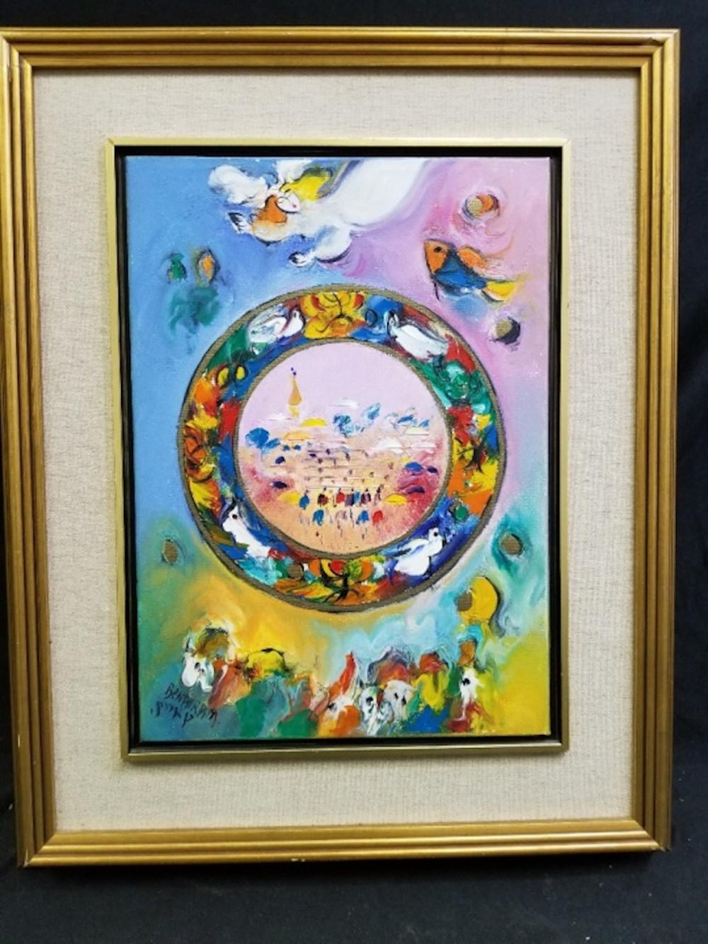Sold Price Judaica Painting By Ben Avram Israeli Born 1937 Oil On Canvas Invalid Date Edt
