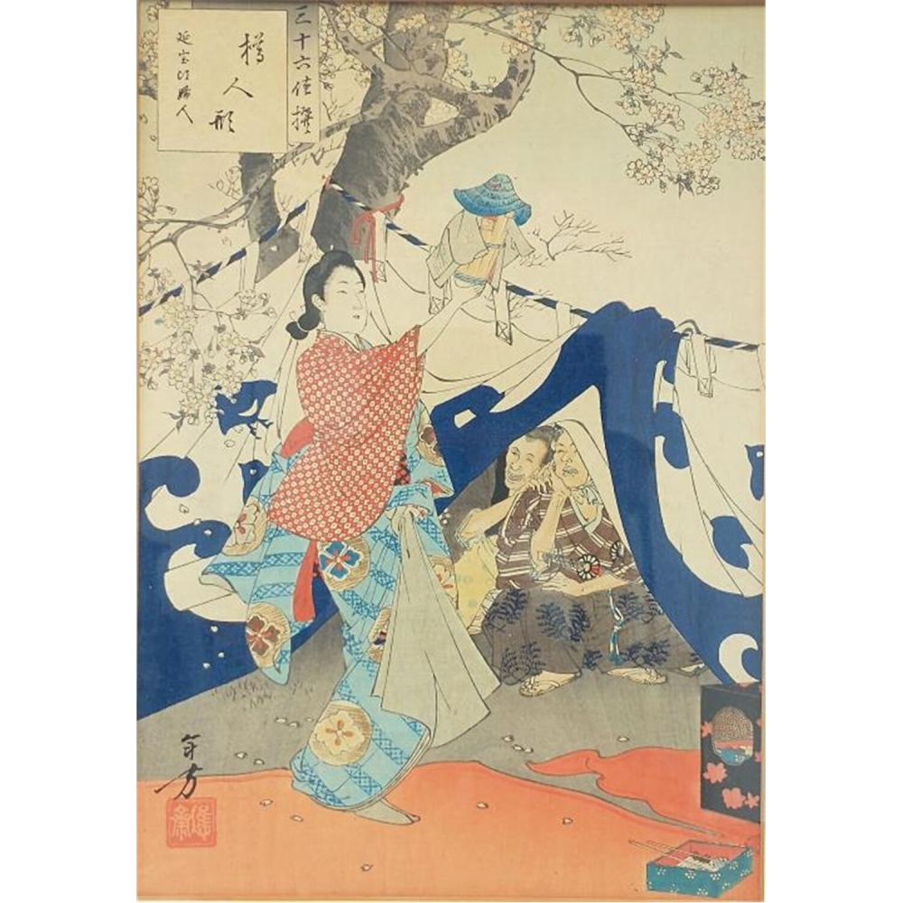 3 Antique Japanese Woodblock Prints