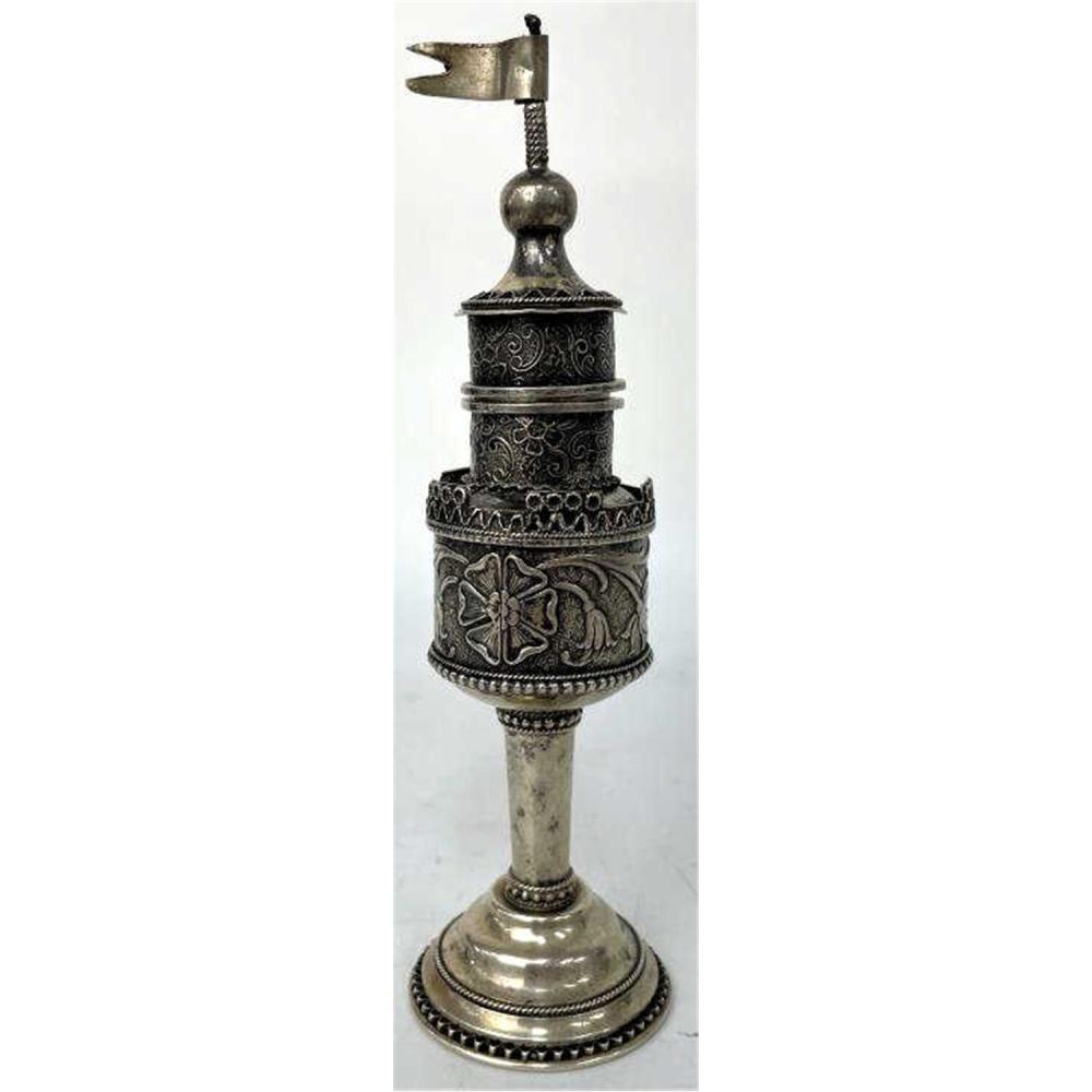 Unusual Judaica Sterling Silver Bezalel Spice Box