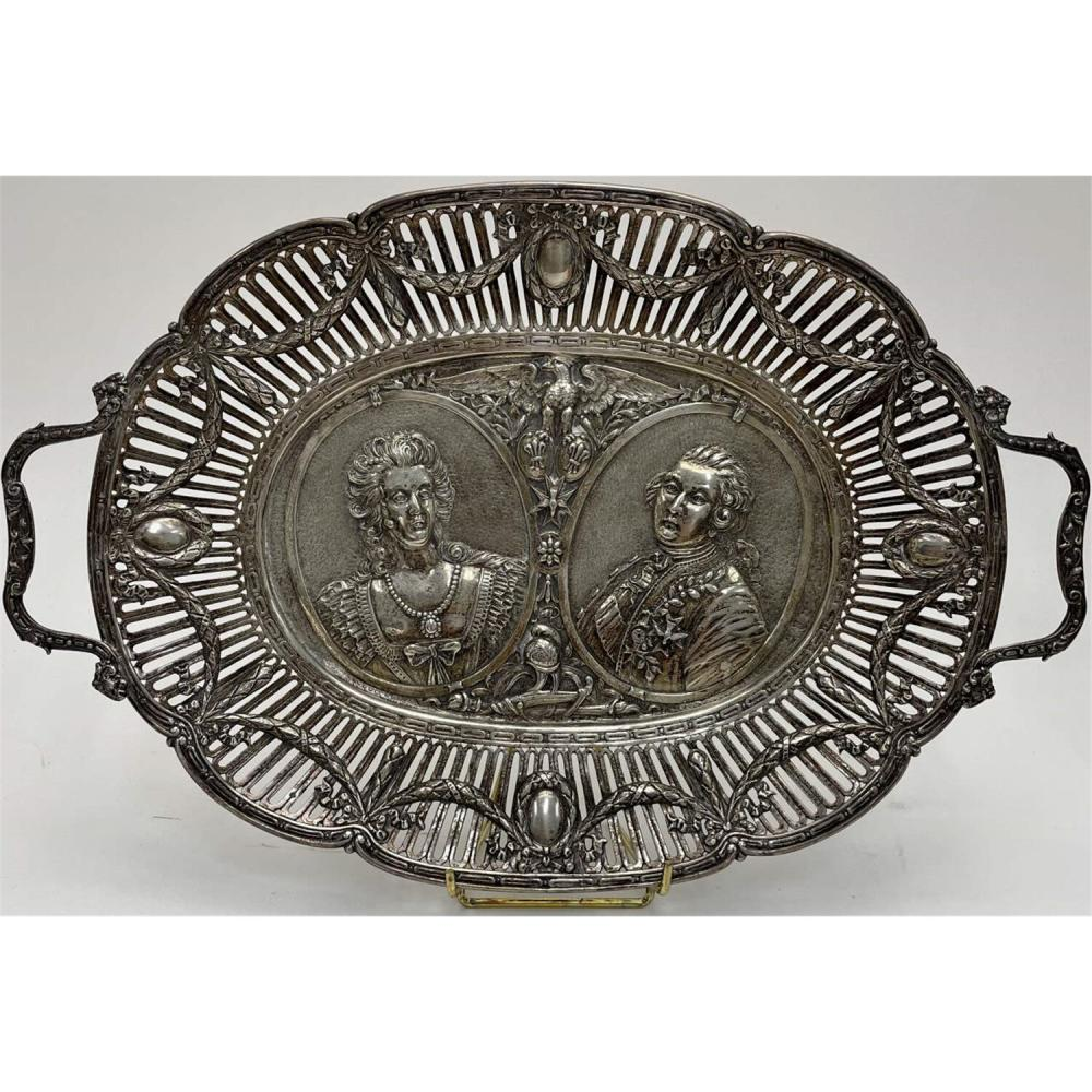 Continental Silver Reticulated 2 Handle Platter.