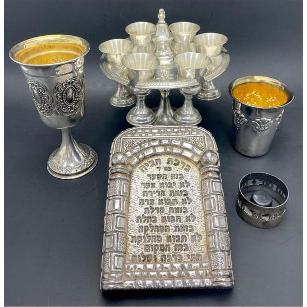 Lot of 5 Sterling Silver Judaica