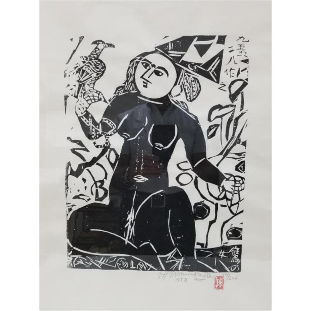 Woodcut Print by Shiko Munakata Circa 1958