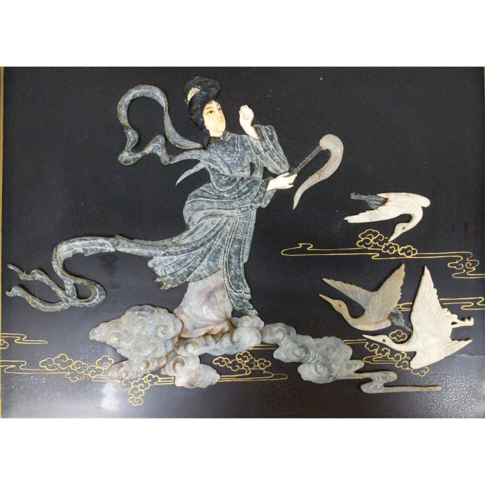 4 Vintage Chinese Items Including 1 Watercolor.