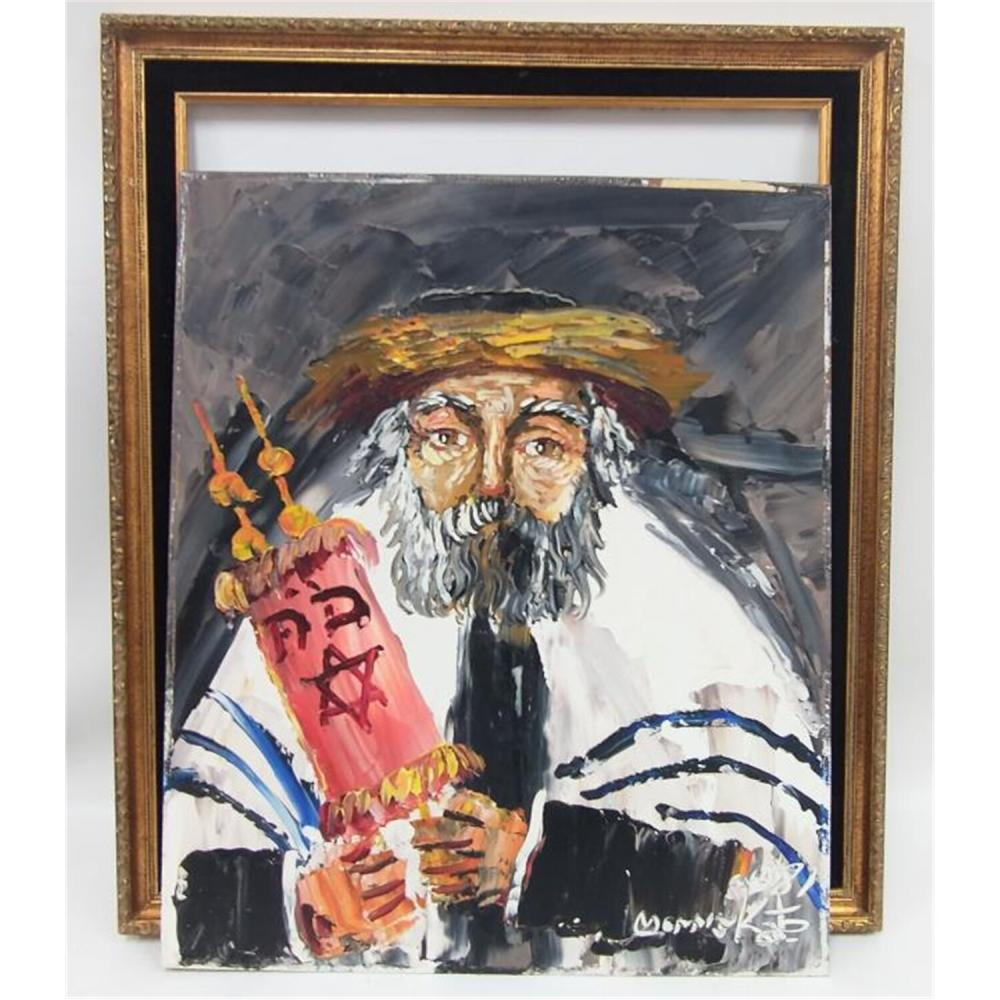 Judaica Painting Oil on Board by Morris Katz.