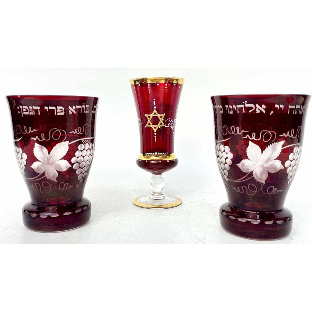 3 Judaica Cranberry Glass Kiddush Cups