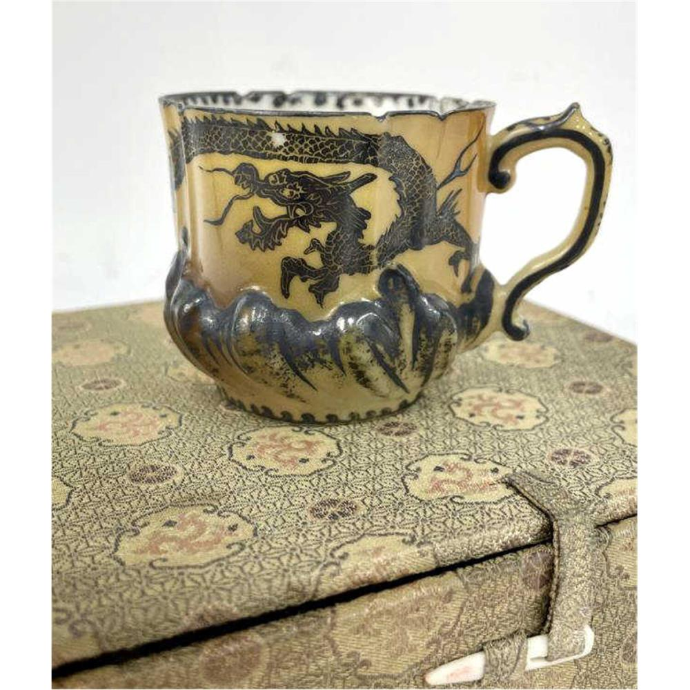 2 Antique Chinese Items, Chop & Silver Overlay Cup