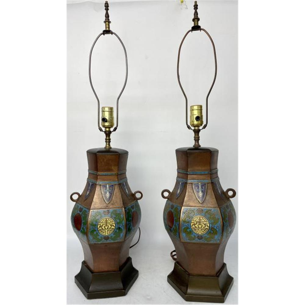 2 Antique Chinese Champleve Enameled Vases/ Lamps