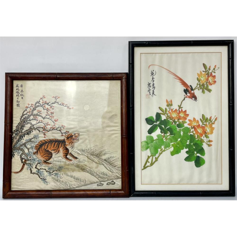 2 Old Chinese Silk Items
