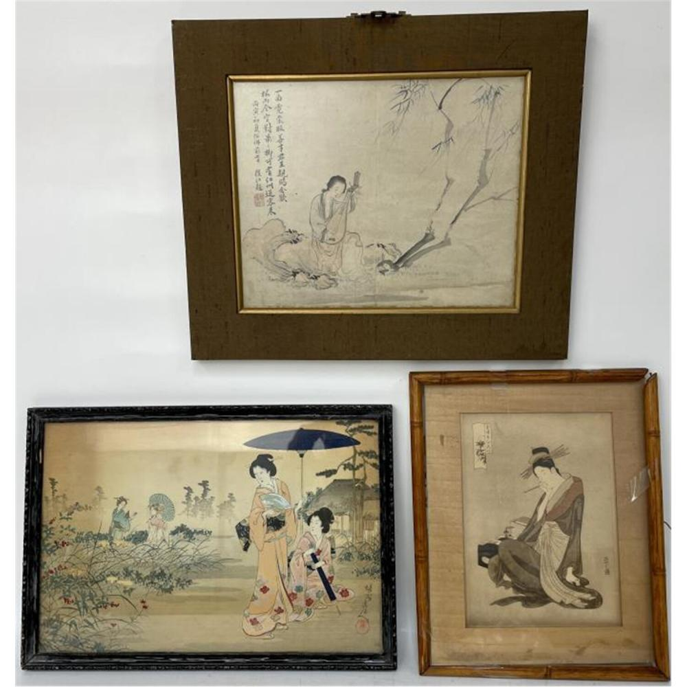 3 Antique Japanese Signed & Hand Painted Items