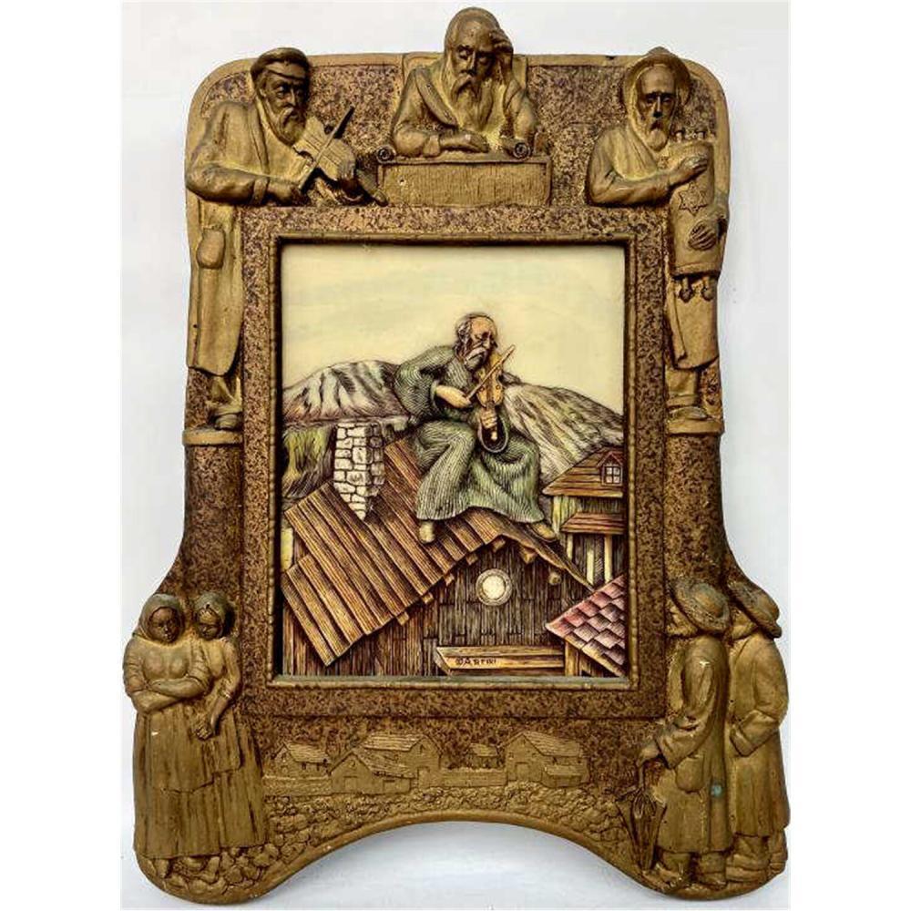 2 Vintage Judaica Molded Resin Works of Art