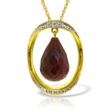 Lot 4034: Genuine 13.6 ctw Ruby & Diamond Necklace Jewelry 14KT Yellow Gold - REF-122H9X
