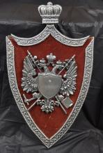 Red Shield with Silver Holy Roman Empire Double Headed Eagle Symbol