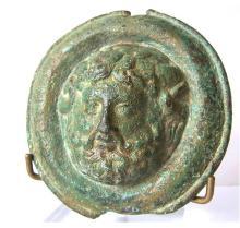 Roman Bronze Sculpture of Jupiter, 2nd Century A.D.