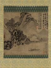 SIGNATURE OF WU ZHEN (1280 - 1354)