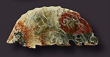 MYTHICAL ANIMAL (GUAISHOU).