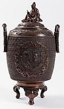 TRIPOD VESSEL WITH DRAGON, PHOENIX AND SCHOLAR.