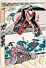 UTAGAWA KUNISADA I 歌川国貞 (=TOYOKUNI III) (1786 – 1865), Utagawa Kunisada, €180