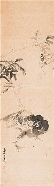 KISHI RENZAN: PHEASANT