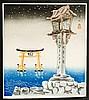TOKURIKI TOMIKICHIRO 徳力富吉郎 (1902 - 2000), Tomikichiro Tokuriki, €150