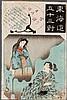 UTAGAWA KUNISADA 歌川國貞 (=Toyokuni III) 1786 – 1865, Utagawa Kunisada, €150