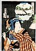 TOYOHARA KUNICHIKA 歌川國周 (1835 - 1900), Toyohara Kunichika, €200
