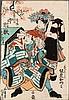 UTAGAWA KUNISADA  歌川國貞 (=Toyokuni III) 1786 – 1865, Utagawa Kunisada, €120