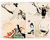 FOUR ORIGINAL WOODBLOCK PRINTS BY MIZUNO TOSHIKATA 水野年方 (1866 – 1908), Toshikata Mizuno, €50
