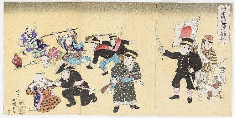 UTAGAWA KOKUNIMASA (1874 - 1944).