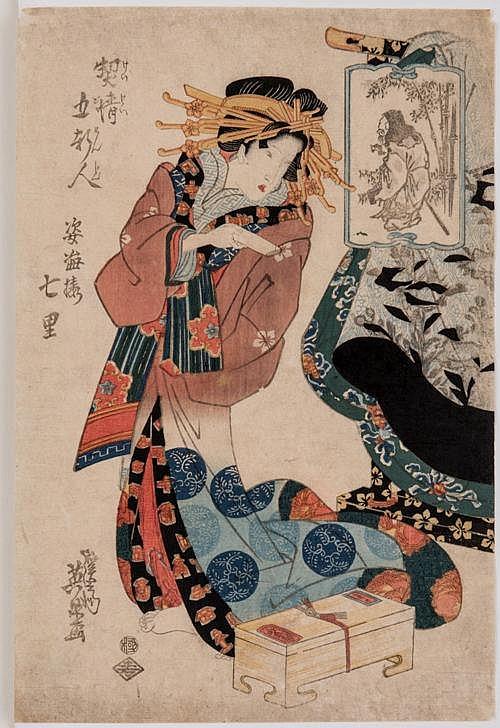 KEISAI EISEN (1790 - 1848)