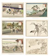 FUJIKAWA TAMENOBU: FOUR ORIGINAL COLOR WOODBLOCK PRINTS & TWO PRINTS BY KONO BAIREI