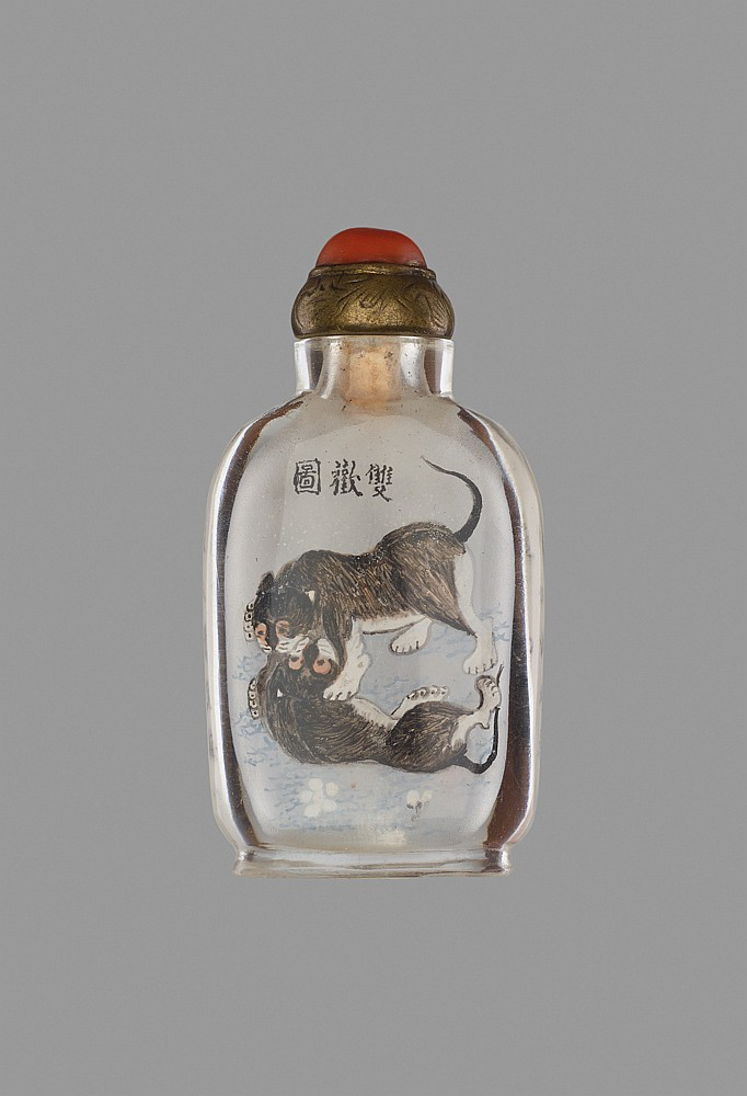 A rare inside painted miniature glass playing cats snuff b Depot outlet bochum