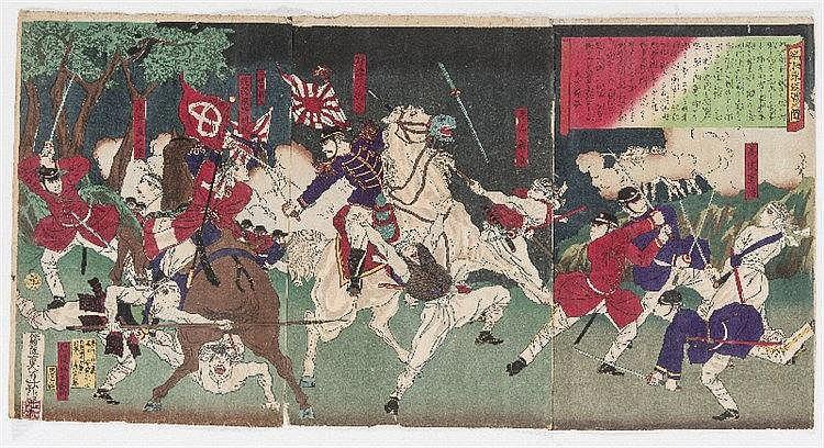 """ADACHI GINKO (GIMKO)  (active approx. 1873 - 1897)  """"News of Kagoshima – the Encirclement"""" - Kagoshima shimbun. Kuruma gaeshi senka no zu - 鹿児島新聞 東返戦之圖."""