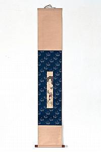 IKEDA TERUKATA (1883 - 1921): BEAUTY (BIJIN)
