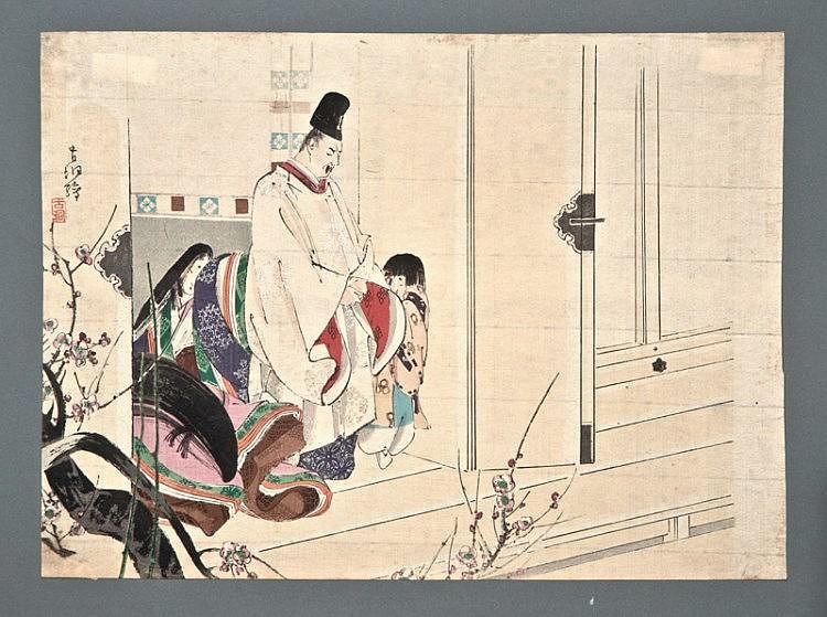 YAMANAKA KODO (1869 - 1945)