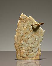 JADE PLAQUE DECORATED WITH A BIRD