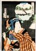 TOYOHARA KUNICHIKA 歌川國周 (1835 - 1900), Toyohara Kunichika, €180