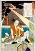 TSUKIOKA YOSHITOSHI 月岡芳年 (1839 - 1892), Tsukioka Yoshitoshi, €180