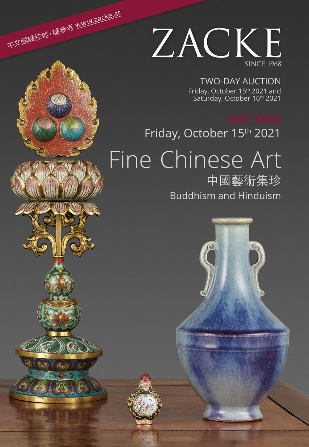 TWO-DAY AUCTION - Fine Chinese Art / 中國藝術集珍 / Buddhism and Hinduism - DAY 1